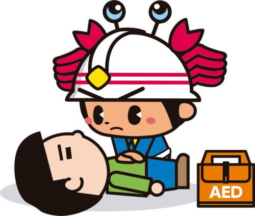 救急講習(心肺蘇生法、AED等)