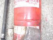 消火器(使用に耐えない変形)