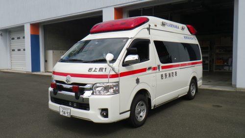 上中救急車