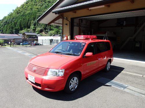 名田庄指令車
