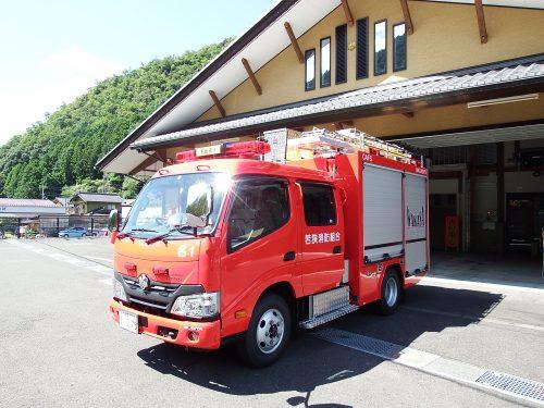 名田庄1号車